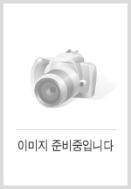 우리 땅 우리 맛 - 2006 전국교통지도 (유명맛집)