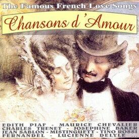 [수입] V.A - Famous French Love Song Chansons D'Amour