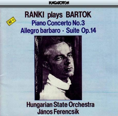 Dezso Ranki, Janos Ferencsik / 바르톡 : 피아노 협주곡 3번 (SCC013PHU)