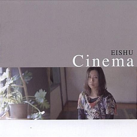 Eishu - Cinema