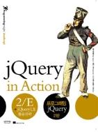 프로그래밍 jQuery +jQuery UI 활용전략-2011