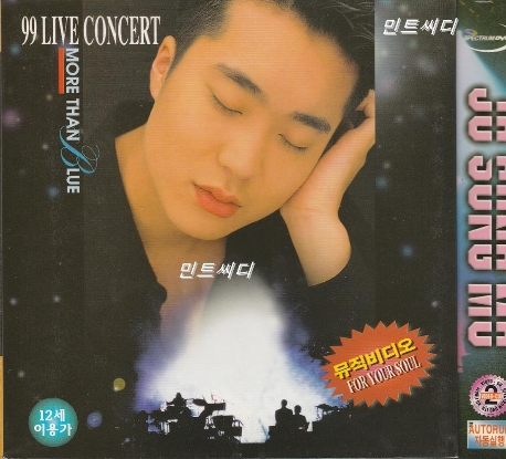 [VCD] 조성모 - 99 Live in Concert