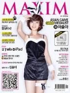 맥심 Maxim 2011.1