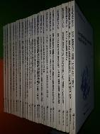 2014 인문정책연구총서 1~28권(총27권/23번없음/박스본/설명참조)