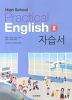 실용영어2 자습서(High School Practical English 2.../CD/부록있음