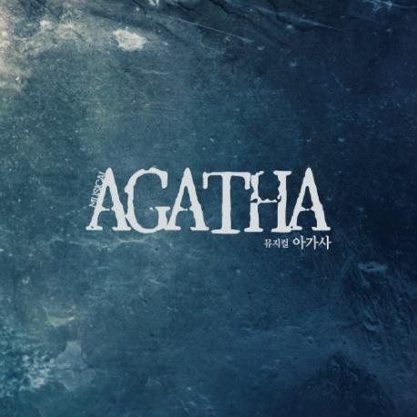 뮤지컬 아가사 [2014 Original Cast Recording] OST 디지팩