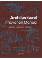 Architectural Innovation Manual   (ISBN : 9789881964533)