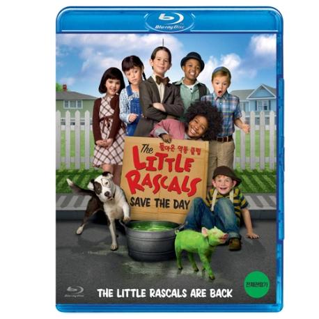 (블루레이) 돌아온 악동 클럽 (The Little Rascals Save The Day)