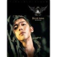 [미개봉] 김현중 / Break Down (1st Mini Album)