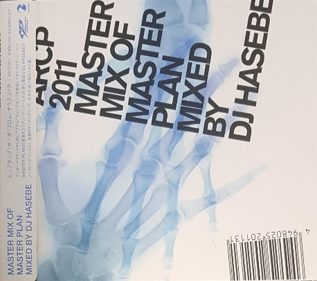 [일본반] V.A - Master Mix Of Master Plan