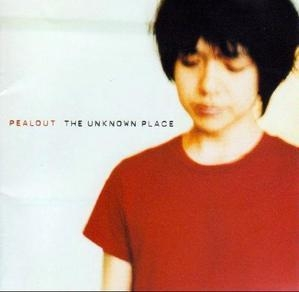 Pealout / The Unknown Place (수입)