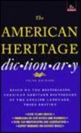 American Heritage Dictionary, 3/E(구판)