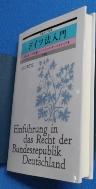 ドイツ法入門 改訂 第7版 / 사진의 제품 :☞ 서고위치:RH 4 * [구매하시면 품절로 표기됩니다]