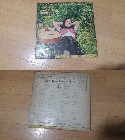 은희 전속기념 제1집 - 꽃반지끼고(오솔길) / 썸머와인 / 모래위의 발자욱