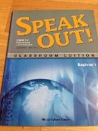 SPEAK OUT - BEGINNER 1
