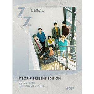 [미개봉] 갓세븐 (GOT7) / 7 For 7 (Present Edition) (Starry Hour/Cozy Hour Ver)