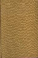 현대한어사전 (1977년판)