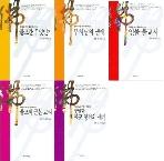 불교란 무엇인가 부처님의 생애 인물 불교사 불교의 근본교리 장엄한 불교 경전의 세계 (만화로 보는 불교 이야기 1~5 전5권) 제5권은 책기둥 색바램 / 제2.3권은 책기둥윗부분 약간 눌림