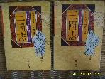 민음사 -2권/ 삼국지 3.4 (전10권중,,) / 나관중 지음. 이문열 평역 -아래참조