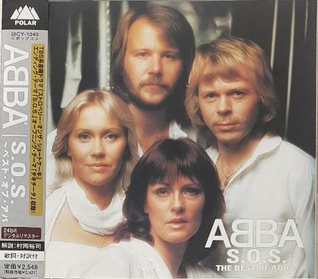 [일본반] ABBA - S.O.S. (The Best Of ABBA)