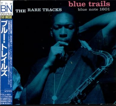 blue trails - the rare tracks