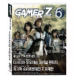 Gamer'z Mook 게이머즈 무크 2011.06 Vol 135 #