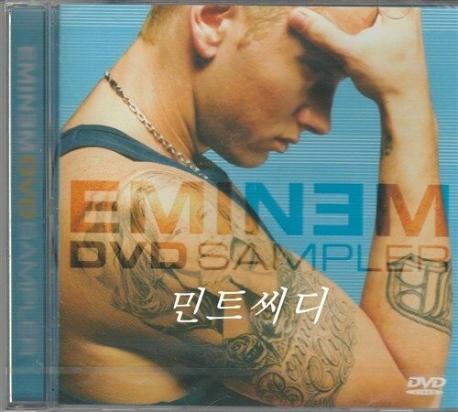 [DVD] Eminem - DVD Sampler