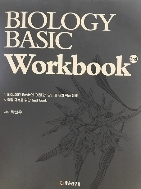 BIOLOGY BASIC Workbook 1st - 박선우