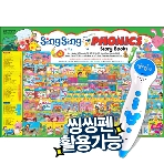 헤르만헤세)씽씽 영어-SingSing Easy-to-Read .CD50개.낱말카드 1~61완