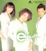 이뉴 (Enue) / 1집 - 독립선언