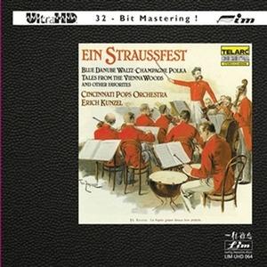 [Hi-Fi] Erich Kunzel / 요한 슈트라우스 일가의 축제 (Ein Straussfest) [Ultra HDCD] (양장반/수입)