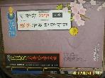 느낌이좋은책 / EBS 한자능력검정시험 시청각 3급 기본 / 한국어문회 외 주관 -아래참조