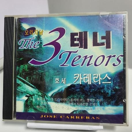 The Three Tenors - Jose Carreras