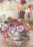 FLORIST 2012년 07월호
