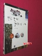 한국현대 공예사의 이해 //174-3
