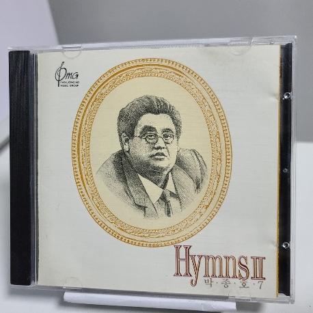 박종호 7집 - Hymns II