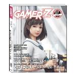 월간 게이머즈 2019년07얼호