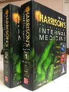 Harrison's Principles of Internal Medicine with DVD (Volume1+Volume2)(18th Edition)