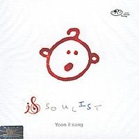 윤일상 / 2집 - Soulist