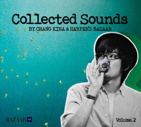 V.A - COLLECTED SOUNDS by 장기하 & Harper`s Bazaar
