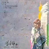 [LP] 정수라 6집: 진 / 환희