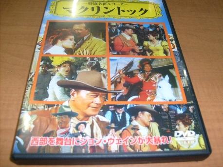 [일본어자막 DVD] McLintock!: 매클린톡 - 일본어