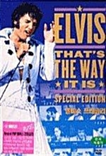 [DVD] 엘비스 프레슬리 (Elvis Presley) [데니스 샌더스]