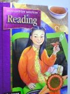 Houghton Mifflin Reading 3.2 - Horizons   /미국교과서  ///