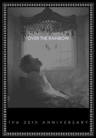 [미개봉] 조용필 - 18집 Over The Rainbow (The 35th Anniversary)