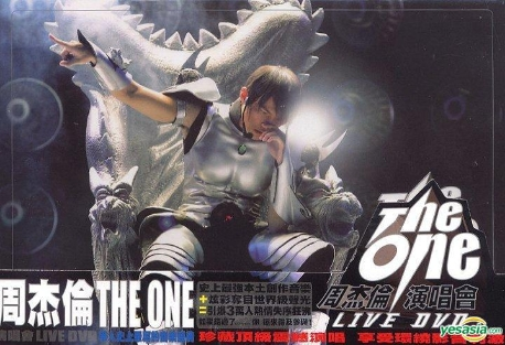 2002 The One Live In Concert (2DVD)