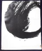 한국문화예술명인  -김용호사진 2003     /사진의 제품   /  상현서림 /☞ 서고위치:RU 5 *[구매하시면 품절로 표기됩니다]
