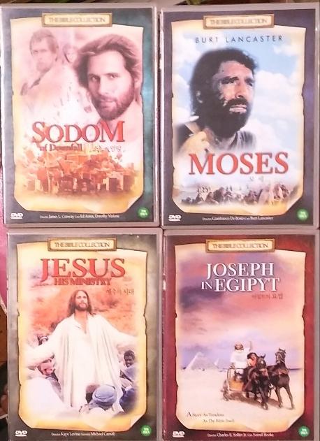 THE BIBLE COLLECTION 4장-예수의 시대.모세.소돔의 멸망.이집트의 요셉