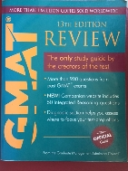 GMAT Review official guide 13th edition
