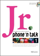 phone'n talk Jr.1